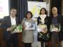 PPRESENTACION DEL CALENDARIO SOLIDARIO DE AFOL 2017